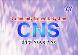 CNS-Entertainment RANKING-