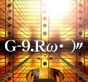 G-9.Rω・`)〃
