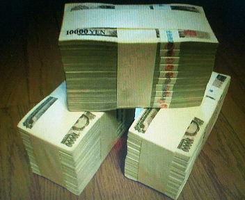 携帯高額収入100選