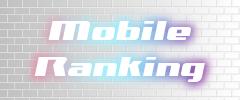 ☆ Mobile Ranking ☆