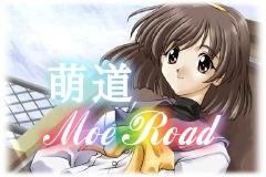 萌道 〜Moe Road〜
