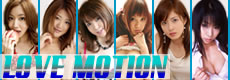 LOVE MOTION|ウラビデオライフ - MEGA2