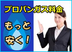 東京金融個人相談